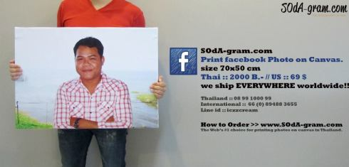 SOdA-gram.com – Print Facebook photos on Canvas :: We ship EVERYWHERE Worldwide !!! EVERYWHERE !!!