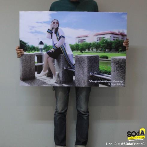 Canvas (5).JPG